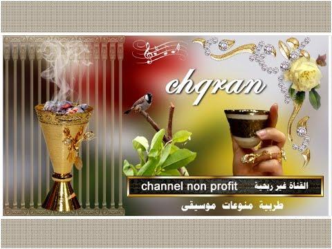 محمد عبده الحب مر وخذانا مع الاماني السعيده