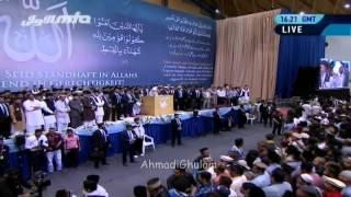 Jalsa Salana Germany 2015 - Emotional Moments - Concluding Session