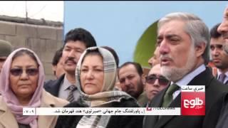 LEMAR News 11 January 2015 / ۲۱ د لمر خبرونه ۱۳۹۴ د مرغومې