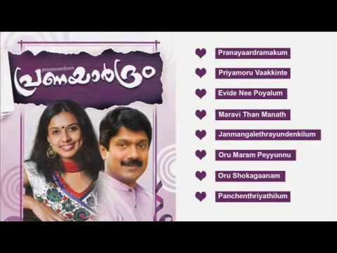 പ്രണയാർദ്രം   Pranayaardram   Malayalam Ghazals   Romantic Melody Songs   G.Venugopal & Sithara
