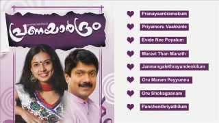Pranayaardram | Malayalam Ghazals | G.Venugopal,Sithara
