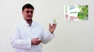 Видеосправочник лекарств Билобия (Білобія)(Купить препарат: http://shop.av.zp.ua/tovar/bilobiya-kapsuly-40-mg-30/ Спросить о препарате: аптечная справка +38/(061) 2-209-209, (095) 2-209-209..., 2017-02-23T18:48:54.000Z)