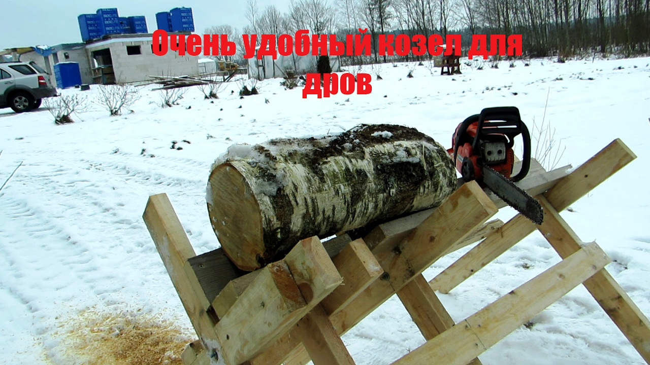 Справочник vgorode. Ua дрова колотые сухие, киев. Купить. Дуб, акация,. Цена 500 грн/куб осиновые, для чистки, по 350 грн/куб сосновые дрова,