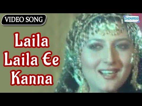 Laila Laila Ee Kanna Inchali - Vishnuvardhan - Police Mattu Dada - Kannada Hit Songs