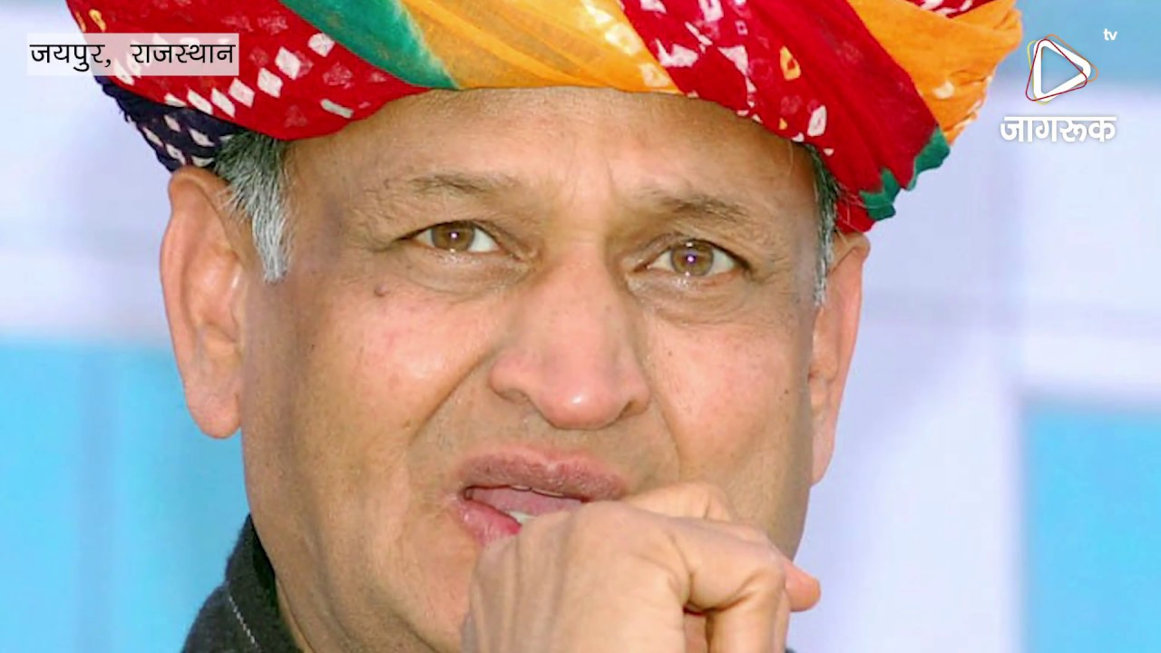जयपुर:राजस्थान कांग्रेस में खलबली