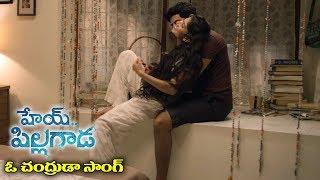 Hey Pillagada Latest Movie Video Songs - Oo Chandrudaaa - Dulquer Salmaan, Sai Pallavi
