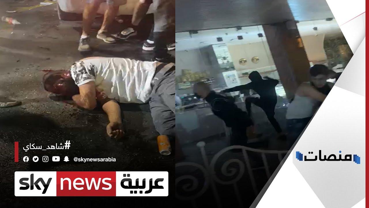 مستوطنون يعتدون بالضرب المبرح على فلسطينيين في اللد وعكا |#منصات  - نشر قبل 26 دقيقة