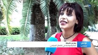 الطريق إلى قرطاج 🇹🇳.. مناظرات تاريخية بين المرشحين للرئاسة التونسية