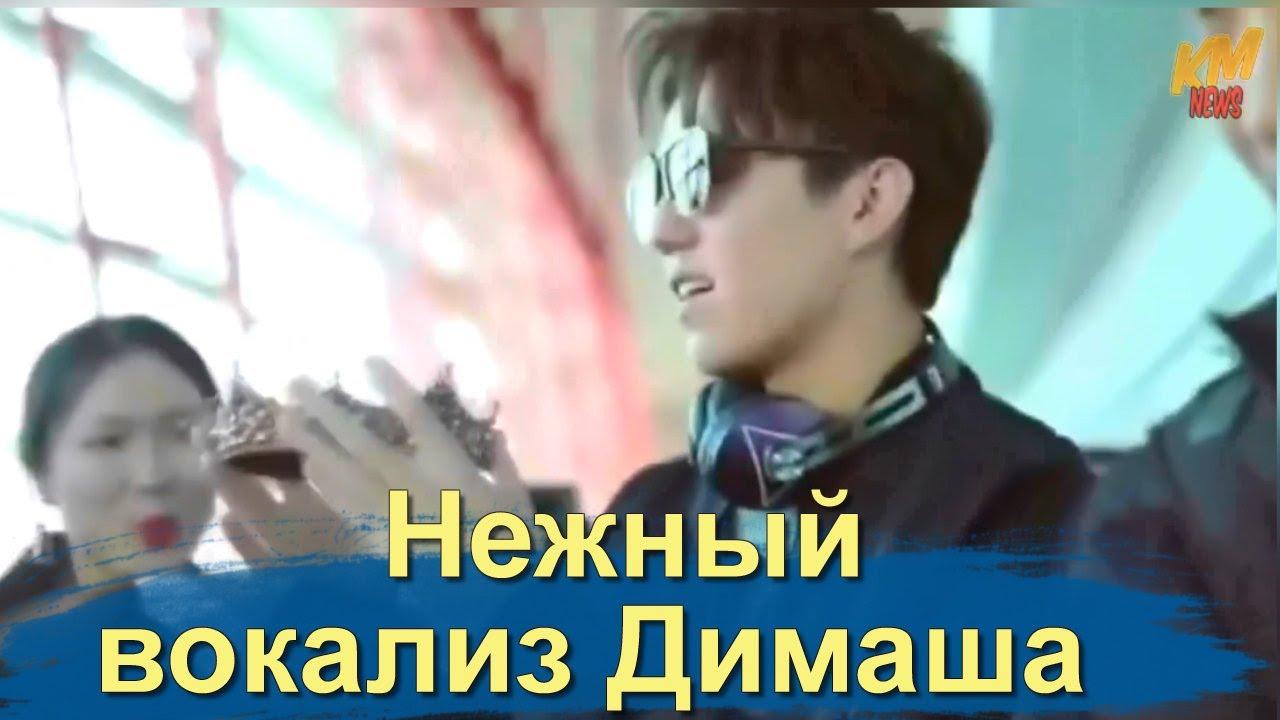 📣 Вокализ Димаша Нежный вокализ уносит в космос  ✯SUB✯