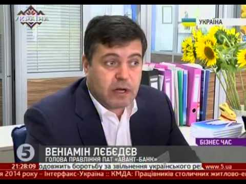 """""""День клиента"""" в АВАНТ-БАНКе"""