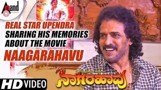 Real Star Upendra Sharing His Memories About the Movie NAAGARAHAVU | Dr.Vishnuvardhana