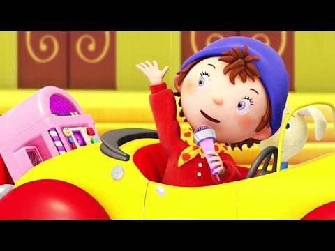 Noddy In Toyland | Tolyand Karaoke Party | Noddy English Full Episodes