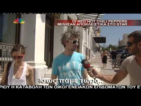 Gossip tv gr Οι Red Hot Chili Peppers στην Ελλάδα