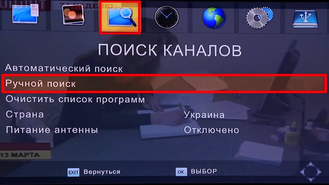 Как подключить т2 к телевизору! Пошаговая инструкция! Youtube.