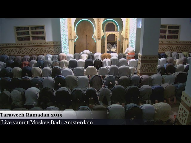 Taraweeh Ramadan 2019 Deel 17