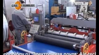 Автоматическая линия продольно поперечной резки листового металла АЛЕ 10ЛППР