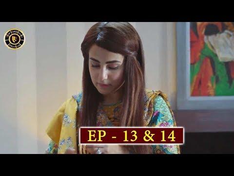 Balaa Episode  13 & 14 - Top Pakistani Drama