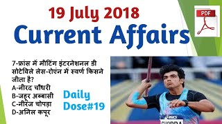 current affairs news
