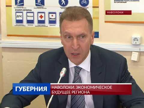 Игорь  Шувалов о Наволоках, «Навтексе» и экономическом будущем Ивановской области
