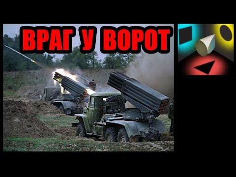 Угроза вторжения в Украину.