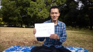 中橋が指導するヨガ動画はこちら⇒ https://www.youtube.com/user/yoga1t...