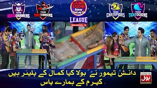 Carrom | Game Show Aisay Chalay Ga League Season 3 | Danish Taimoor Show