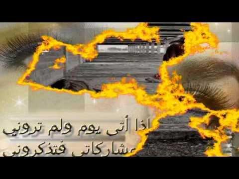 قـصيدة حـــب  من طرف واحــد  للشاعر العراقي ســـــــــــــند ألـدليمـــي