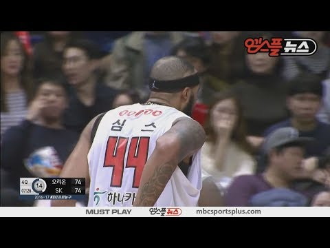 Courtney Sims  sudden injury | Orions vs Knights | 20161119 | 2016-17 KBL