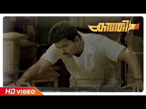 Kaththi Malayalam Movie   Scenes   Vijay Escapes From Jail   Samantha Ruth Prabhu