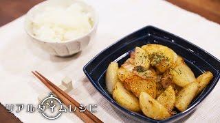 10分で1食レシピ「長芋のバター醤油焼き」を高橋善郎さん(料理研究家)が実演! 10分で1食リアルタイムレシピPART11-2日目