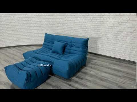 Удобная мягкая мебель для дома