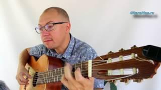 """Старый клён"" на гитаре | Александр Фефелов"