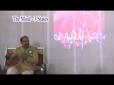 The Mind – 3 States. By Dr.P.R.K.Varma,MD,DM. Cardiologist. Varma Hospitals, Bhimavaram. (Telugu) #cardiology