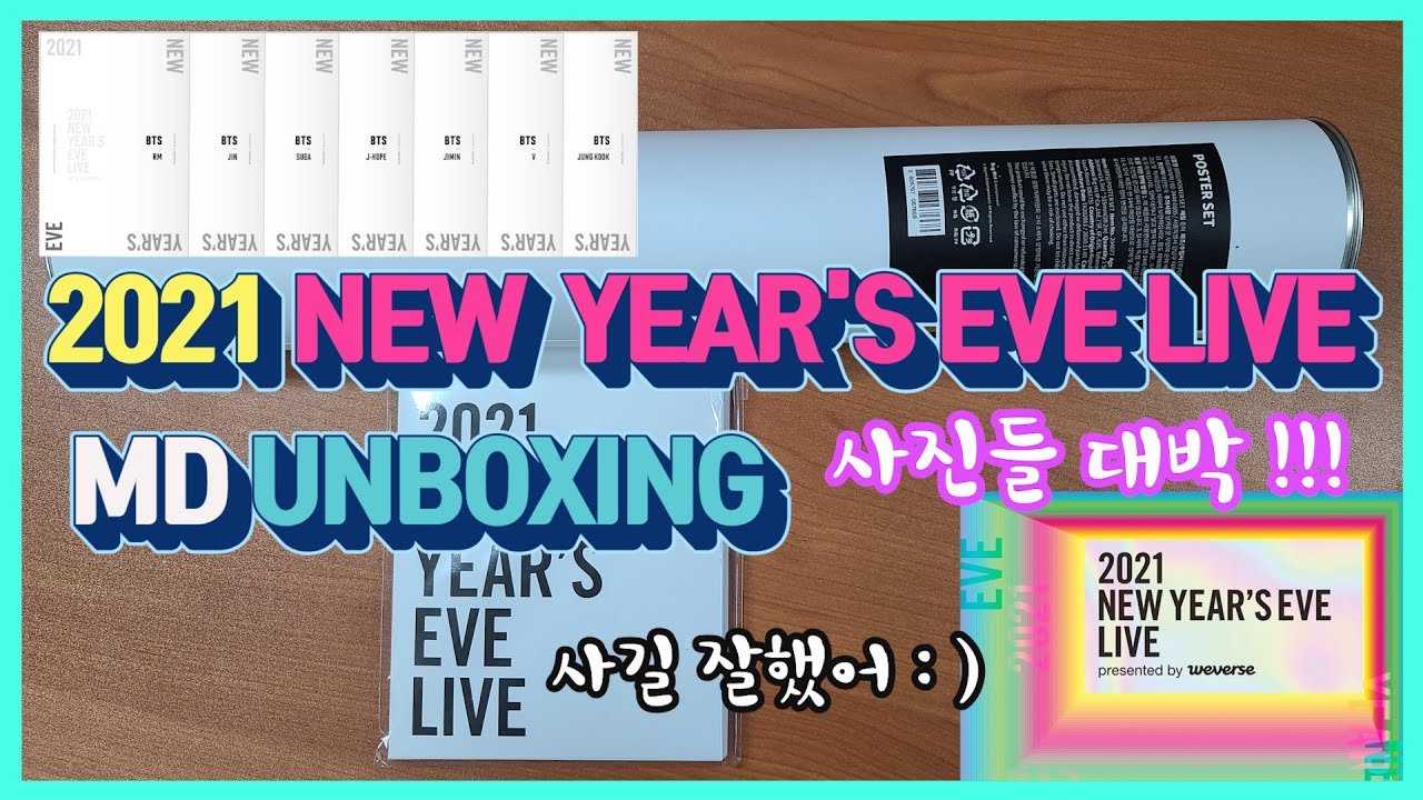 BTS] 2021 뉴이라 MD 엽서, 포스터 언박싱(2021 NEW YEAR'S EVE LIVE MD UNBOXING)