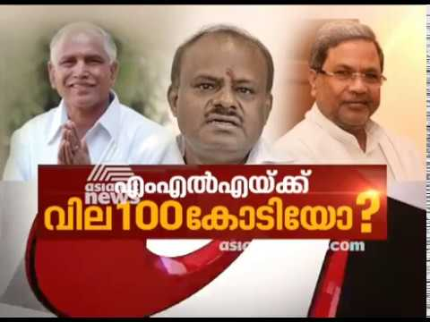 Post Karnataka Election,  BJP offered 100 crores to MLA s| Asianet News Hour 16 May 2018