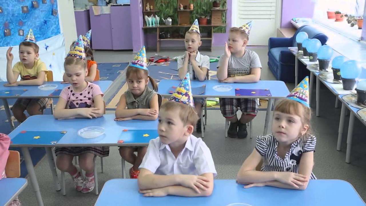 "Видео ООД ""Путешествие в космос"" - YouTube"