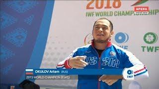 2018 World Weightlifting Championships. men 89kg \ Чемпионат мира мужчины до 89кг