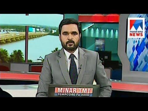 ഒരു മണി വാർത്ത   1 P M News   News Anchor Ayyappadas   September 24, 2017   Manorama News