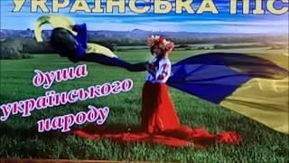 Фестиваль украинской песни