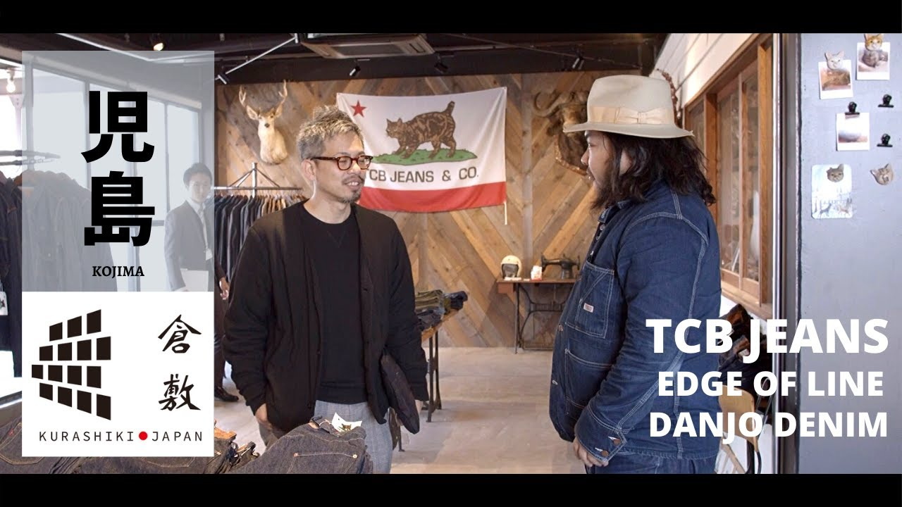Japanese Denim,  TCB jeans, EDGE OF LINE, DANJO DENIM for Kojima Project 【Y0036】