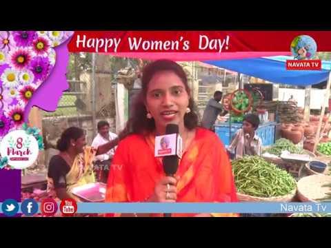 Women's Day Special Public Talk   Happy Womens Day 2020   Navata Tv