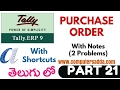 Tally Tutorials in Telugu- 21 ||Purchase Order || www.computersadda.com||