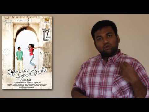 aadhalal kadhal seiveer AKS review by prashanth Travel Video