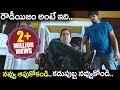 Brahmanandam Latest Movie Hilarious Comedy Scenes || Latest Telugu Movies Mp3