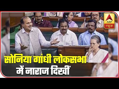 Revoking Article 370: When Sonia Gandhi Looked Angry In Lok Sabha | ABP News