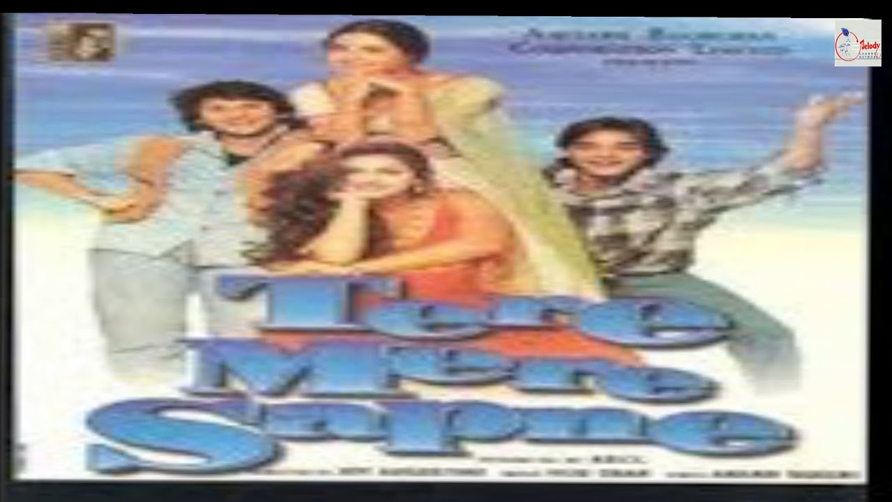 Download TERE MERE SAPNE II Full Length Movie II Arshad Warsi, Chandrachur Singh, Pran II