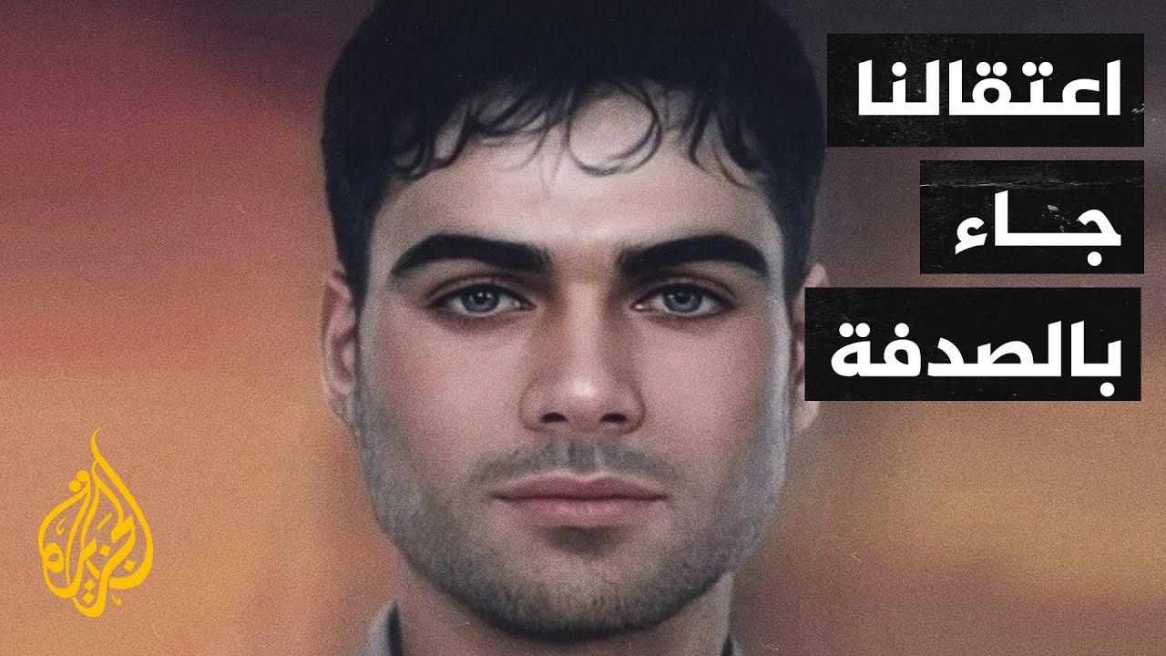 لأول مرة.. الأسير محمود العارضة يكشف تفاصيل الهروب من سجن جلبوع وكيف تم اعتقاله