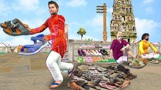 चप्पल चोर Thief Police Funny Video हिंदी कहानिय Hindi Kahaniya Panchtantra Moral Stories Fairy Tales