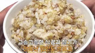 잡곡 15곡혼합 다이어트 쌀 진공포장 집밥 선물 답례품…