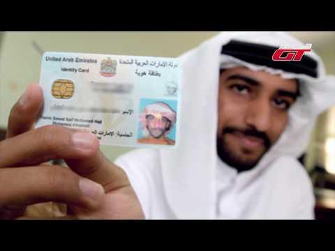 شرطة أبوظبي تكشف عن أكثر جنسية تتسبب بالحوادث على طرقها